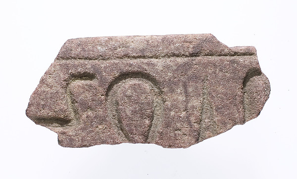 Fragment with cartouche ending and following epithets