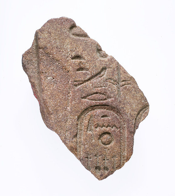 Fragment with the cartouche of Nefertiti