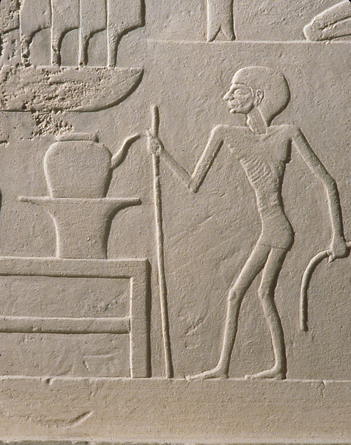 Stela of the Overseer of the Fortress Intef