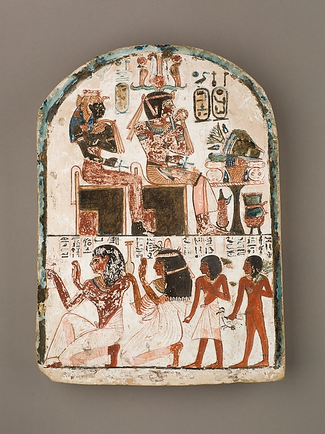 Stela of the Sculptor Qen worshipping Amenhotep I and Ahmose-Nefertari