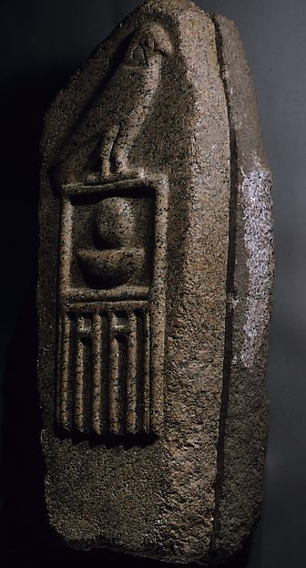 Stela of Raneb