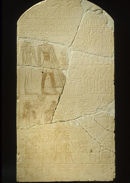 Stela of Reniseneb