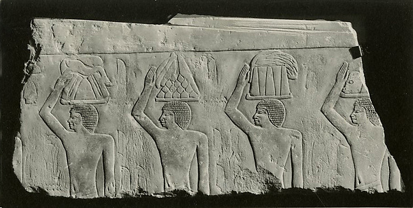 Relief Fragment depicting offering bearers from the mastaba of Idut, daughter of King Unas (?)