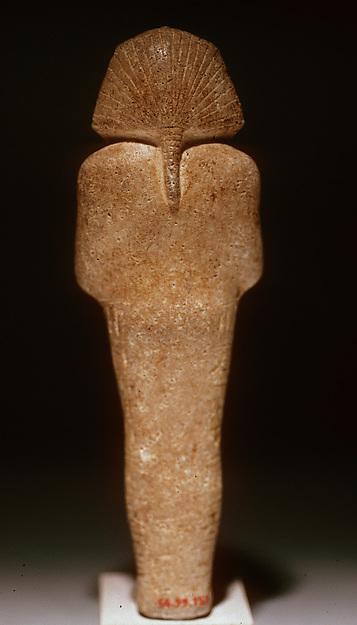 Shabti of Amenhotep II Holding Two Ankhs
