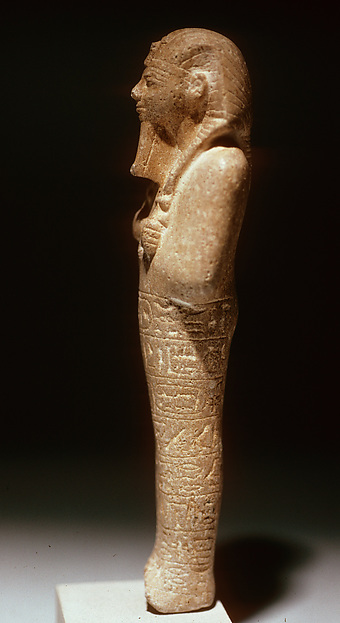 Shabti of Amenhotep II Holding Two Ankhs