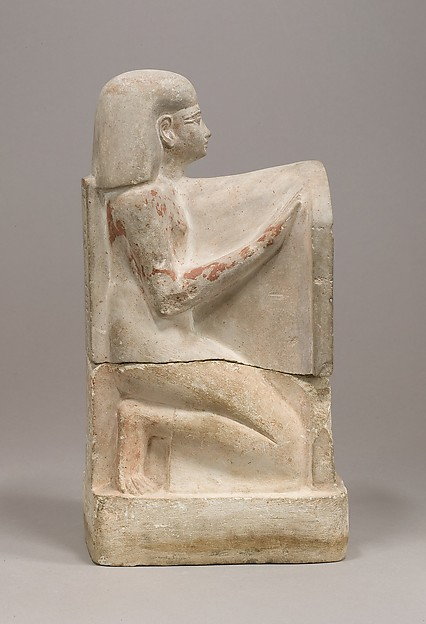 Lower Half of a Stelophorous Statue