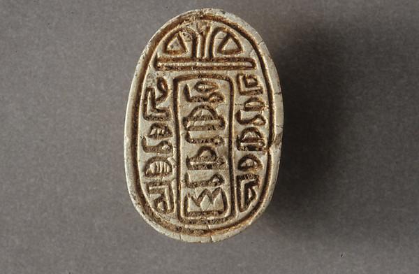 Canaanite Scarab