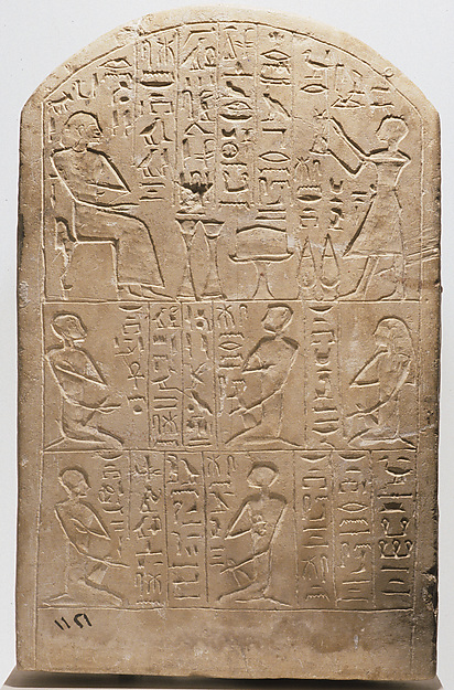Stela of the Overseer of the Treasurers Isi