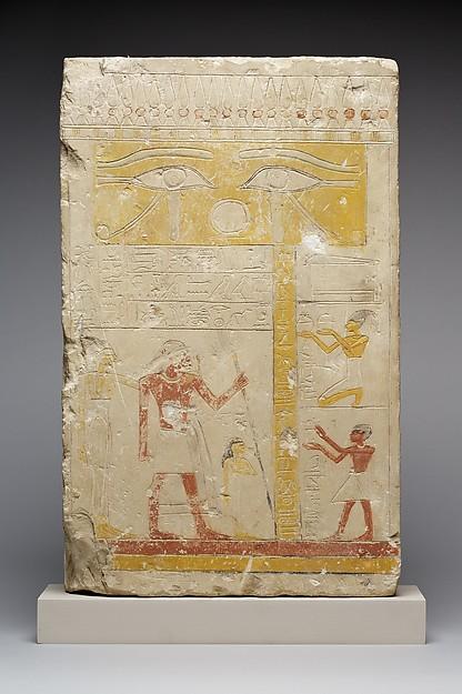 Stela from a Chapel Niche of Anu