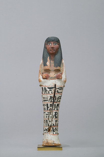 Shabti of Iineferty
