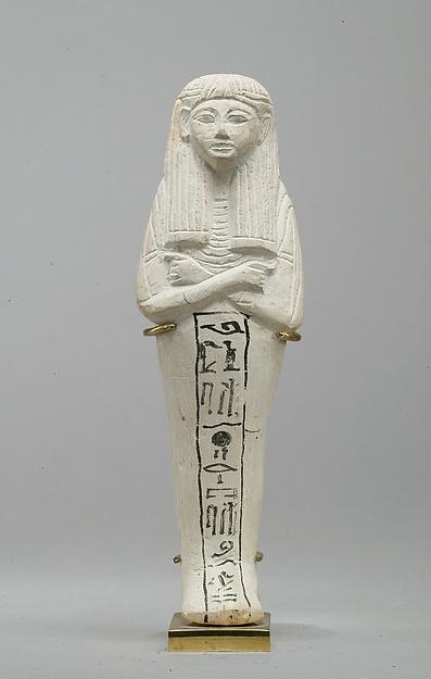 Shabti of Mesu