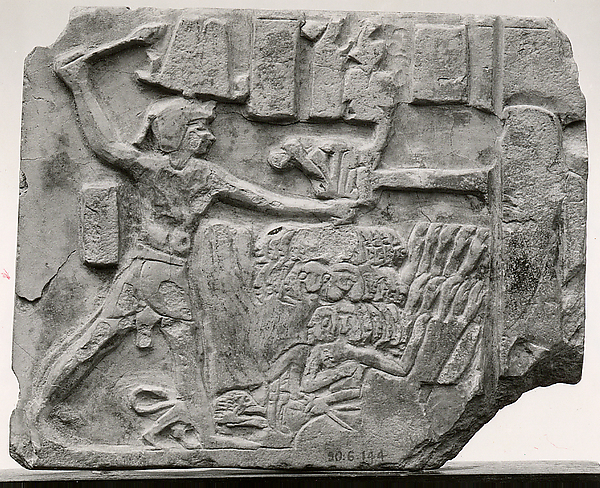 Sculptor's trial piece