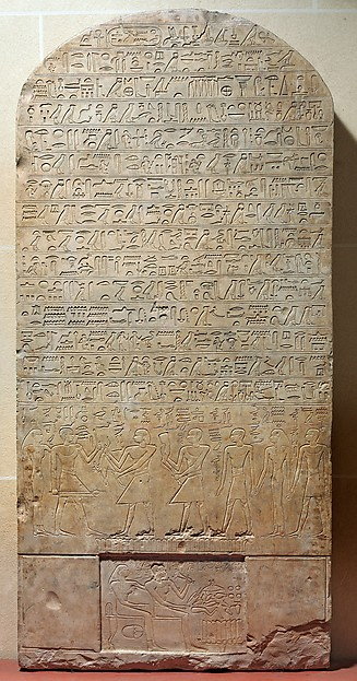Stela of the Overseer of Artisans Irtisen