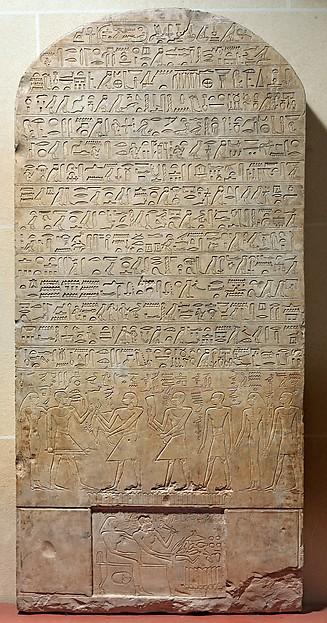 Stela of the Overseer of Artisans Irtisen
