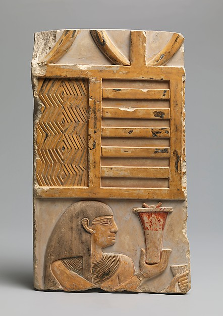 Relief of a Woman Presenting an Ointment Vessel