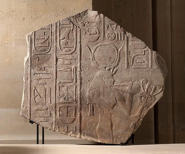 Relief of the Goddess Hathor