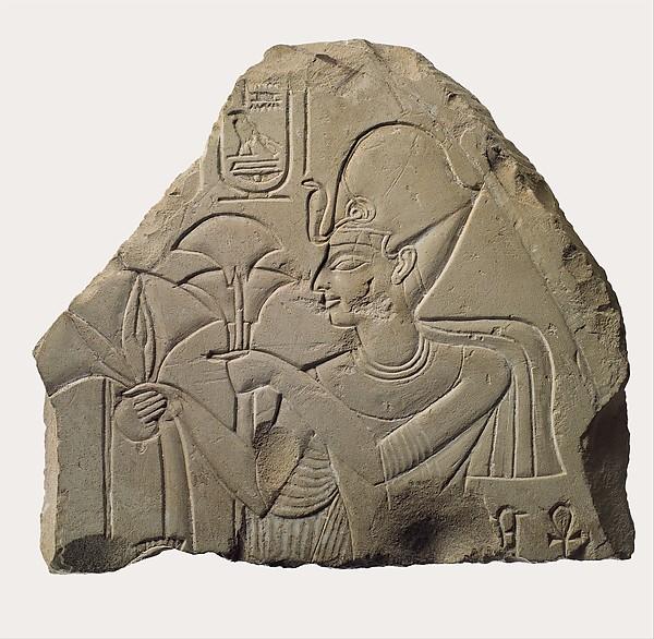 Relief of Haremhab
