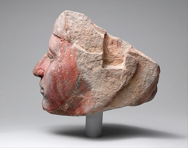 Head from a Statue of King Amenhotep I