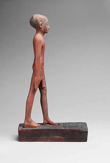 Statuette of Huwebenef