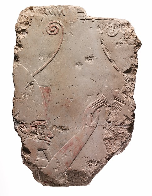 Relief Fragment Depicting Atum and Hatshepsut