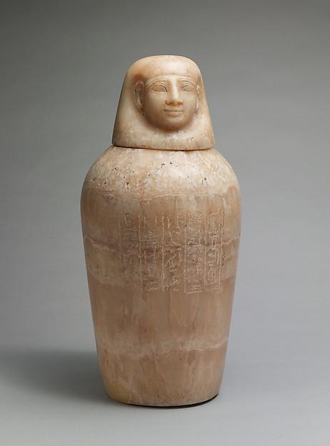 Canopic Jar of Minmose