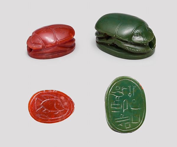 Scarab Inscribed With The Titulary of Amenhotep I