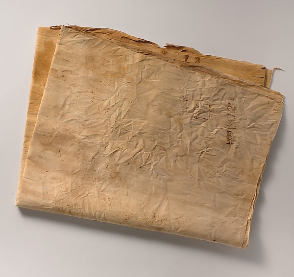 Inscribed Linen Sheet from Tutankhamun's Embalming Cache