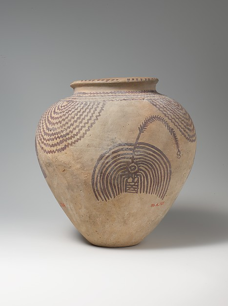 Jar with Motifs of Plants and Water
