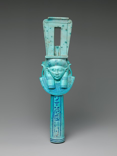 Faience Sistrum Inscribed with the Name of Ptolemy I