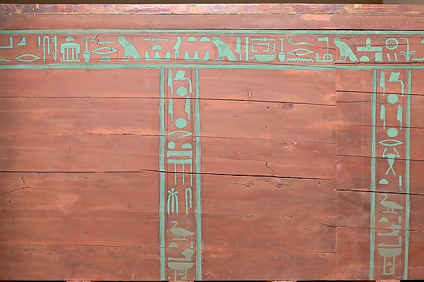 Outer Coffin of Nephthys