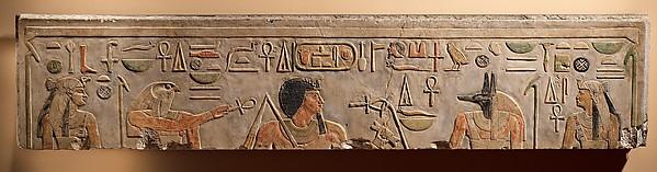 Lintel of Amenemhat I and Deities