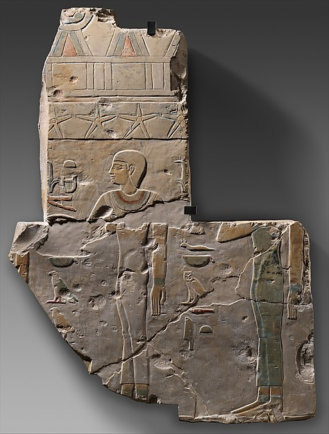 Relief of Wives of Nebhepetre Mentuhotep II