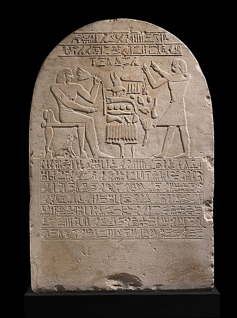 Stela of the Overseer of the Troops Intef
