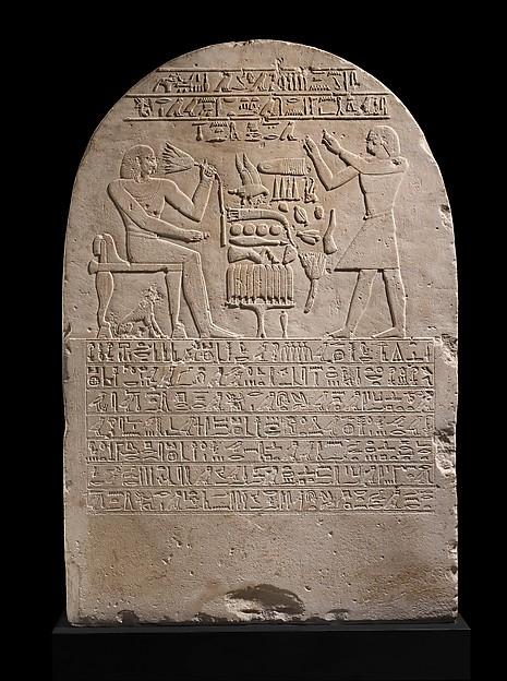 Stela of the Overseer of the Troops Intef