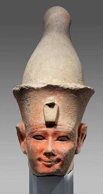 Colossal Head of Senwosret I