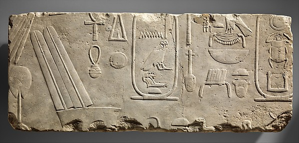 Relief block with the names of Amenemhat I and Senwosret I