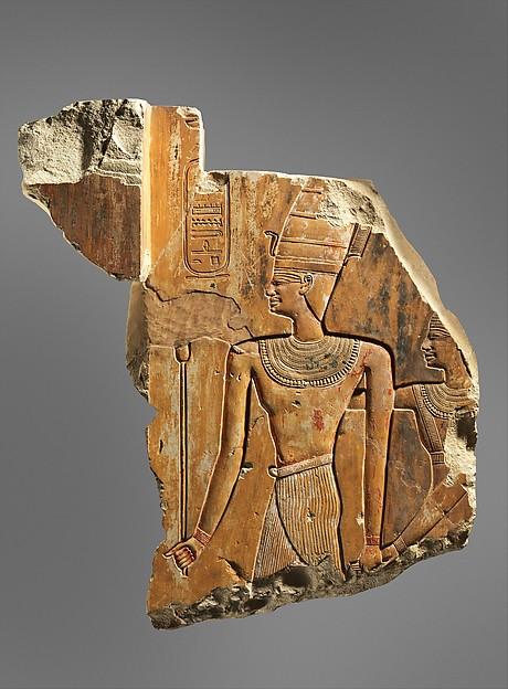 Relief of Nebhepetre Mentuhotep II and Queen Kemsit