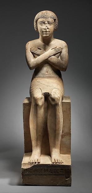 Statue of the Steward Meri Seated