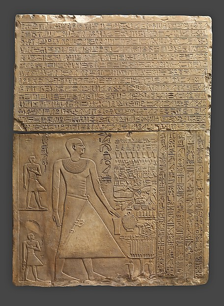 Stela of the Chief Treasurer and Royal Chamberlain Tjetji