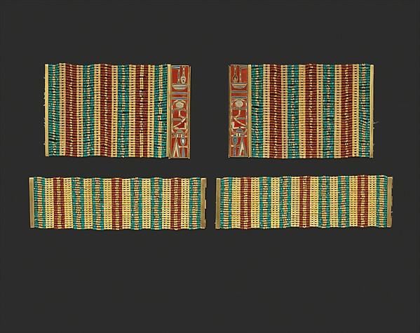 Broad Bracelet of Sithathoryunet