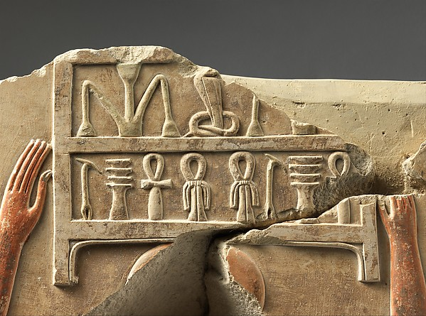 Relief of offering bearers carrying boxes