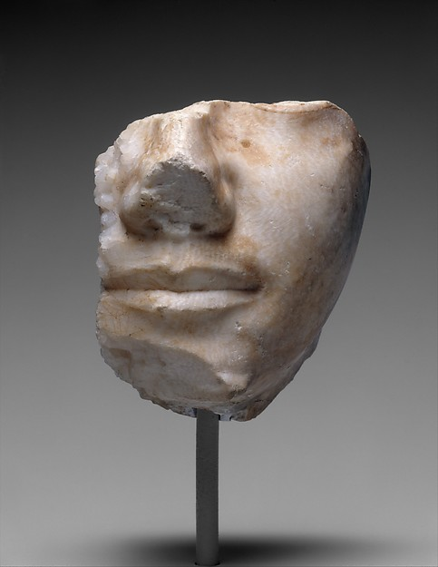 Fragmentary Face of King Khafre