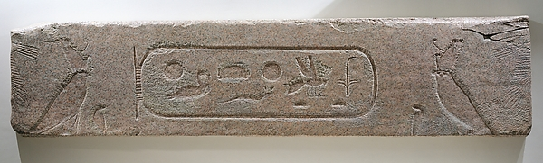 Cast of an architrave with the name of Khafre