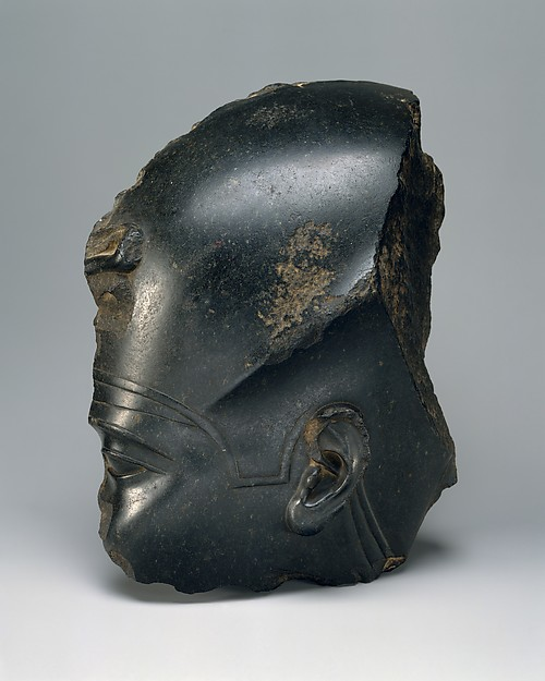 Fragment of a Royal Head, Probably Apries