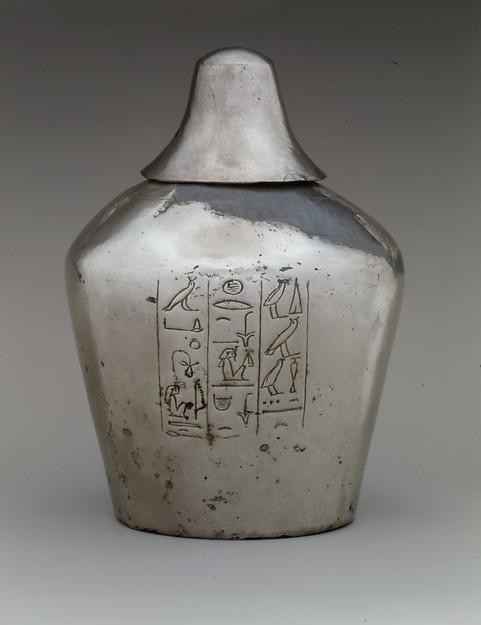 Libation Vessel of Manuwai