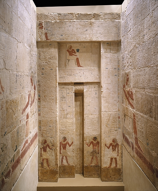 Mastaba Tomb of Perneb