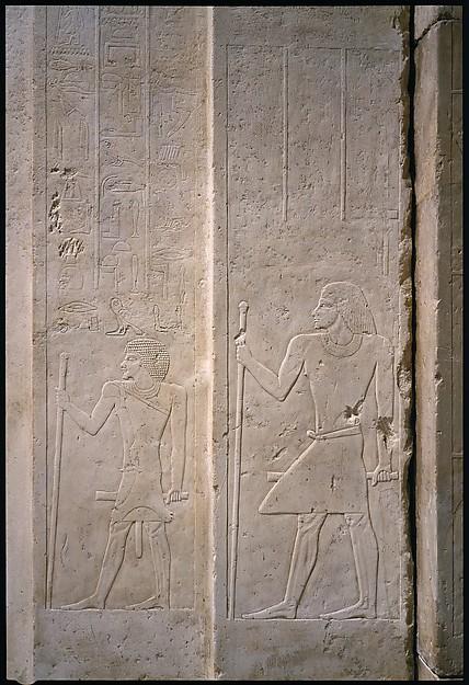 Tomb Chapel of Raemkai