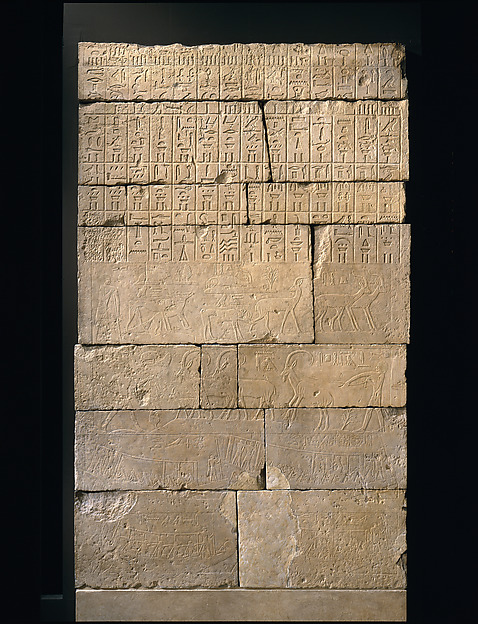 Tomb Chapel of Raemkai: South Wall