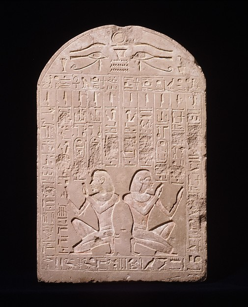 Stela of Amenhotep Adoring the Rising and Setting Sun