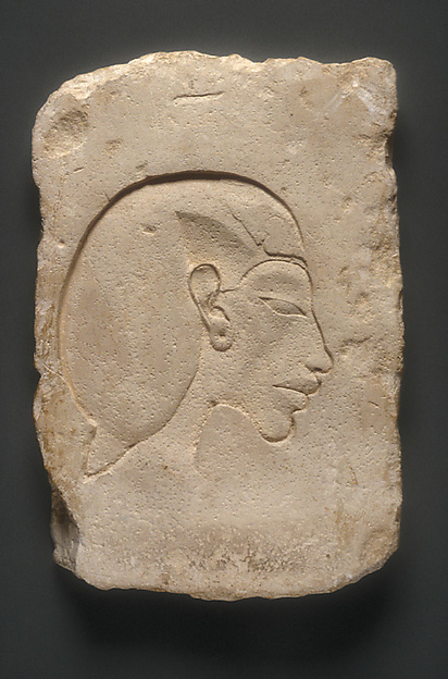 Trial Piece?, Relief of Head of Akhenaten